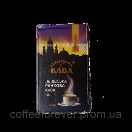 Кофе молотый Віденська кава Ранкова,250г , фото 2