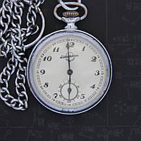 Златоустовский часовой завод карманные часы СССР, фото 1