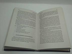 Азбука МирКлас Кафка Перетворення, фото 2