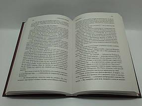 Азбука МирКлас Купріна Гранатовий браслет, фото 2