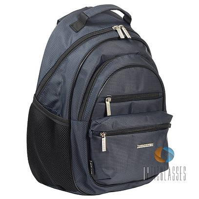 Рюкзак для мальчика Dolly 577