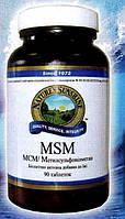 Метилсульфонилметан(МSМ)   Серая улучшает подвижность суставов,артрииы,артрозы.