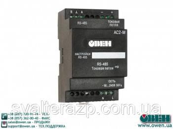 Преобразователь интерфейсов «токовая петля»/RS-485 ОВЕН АС2-М