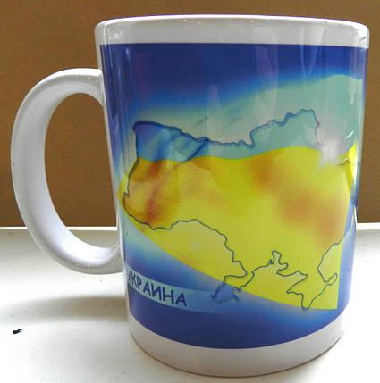"""Кружка """"Украина""""  №59, фото 2"""