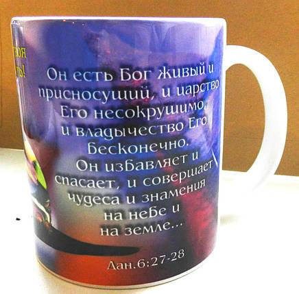 """Кружка именная """"Сергей"""" №121, фото 2"""