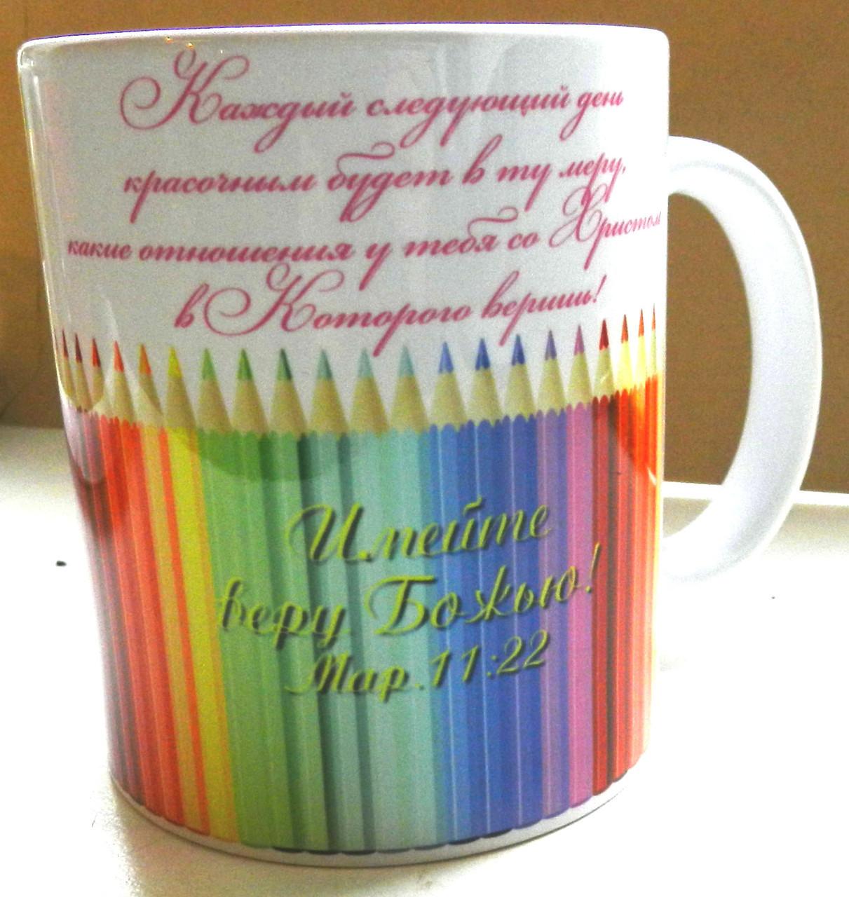 """Кружка именная """"Виктория"""" №136"""