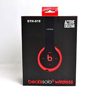Блютус наушники Beats Solo II (Bluetooth+SD card+FM+with cable)