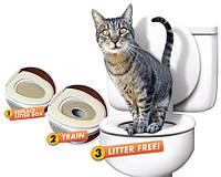 Обучающий лоток для приучения кошек к унитазу CitiKitty Cat Toilet Training Kit