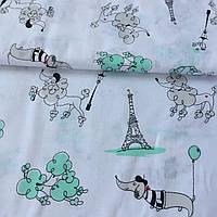 Ткань Пудель в Париже мятный, фото 1