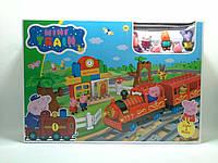Игра Свинка Пеппа Mini Train (8885) мини железная дорога в коробке