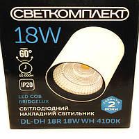 Накладной точечный светодиодный светильник Светкомплект DL-DH 18R 18w 4000K WH белый.