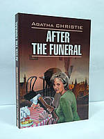 ИнЛит Каро (Англ) Кристи После похорон