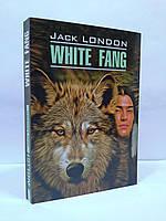 ИнЛит Каро (Англ) Лондон Белый клык White fang London