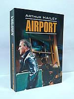 ИнЛит Каро (Англ) Хейли Аэропорт Hailey Airport