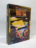 ИнЛит Каро (Англ) Хейли Отель Hailey Hotel
