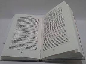 Іноземка Срібляста бухта Мойес, фото 2