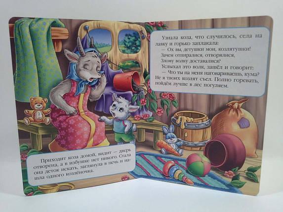 Картон Пегас Сказочная мозаика Волк и семеро козлят, фото 2