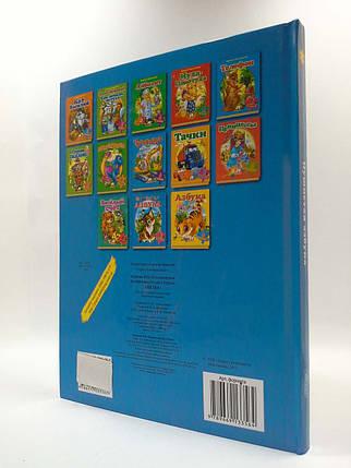 Книга пазл 6 Р Пухнаста азбука Пегас, фото 2