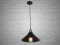Люстра-подвес светильник в стиле Loft 6855-280B