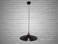 Люстра-подвес светильник в стиле Loft 6856-360B