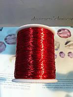 Люрекс красный, 100м