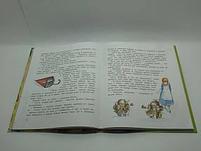 Махаон СкПо (рус) Кэрролл Алиса в Зазеркалье (Сказочные повести), фото 2