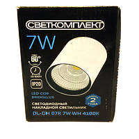Накладной точечный светодиодный светильник Светкомплект DL-DH 07R 7w 4000K WH белый.