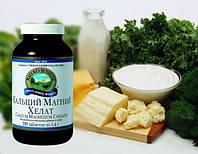 Кальций Магний Хелат/Calcium Magnesium Chelat/.  Способствует востановлению и формированию костной ткани.