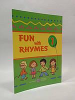 ПіП Fun with Rhymes 1 клас Англійські римівки вірші пісні