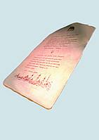 Свиток ручной работы (монументальный подарок из натуральной кожи).