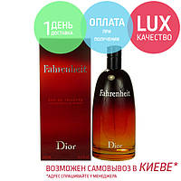 Christian Dior Fahrenheit Men LUX. Eau De Toilette 200 ml / Туалетная вода Кристиан Диор Фаренгейт 200 мл