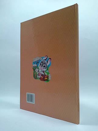 Септіма Казковий світ Квіткова абетка Верховень (А4), фото 2