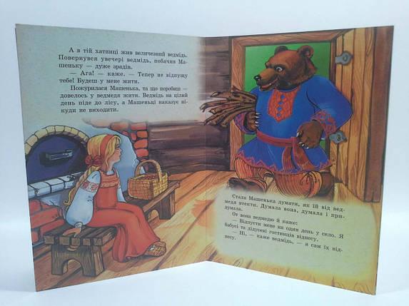 Септіма Картон Маша та ведмідь, фото 2