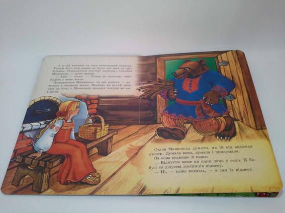 Септіма Книжка картонка (А4) Маша та ведмідь, фото 2