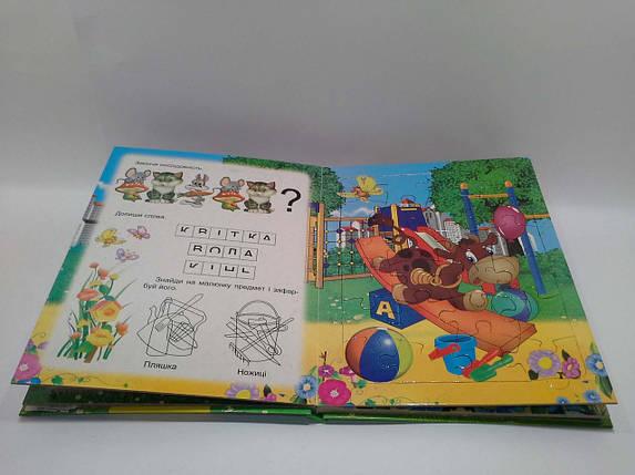 Септіма Книжка пазл Веселі звірята, фото 2