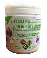 Ентоцид (метаризин), 100г