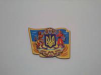 Словянський подарунок Магнит 3D Герб Украины с флагом (4293)