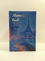 Сова Memory Book Бузковий вечір