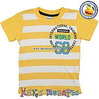 Детские футболки для мальчика от года до 5 лет (3206-4)