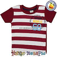 Детские футболки для мальчика от года до 5 лет (3206-3)