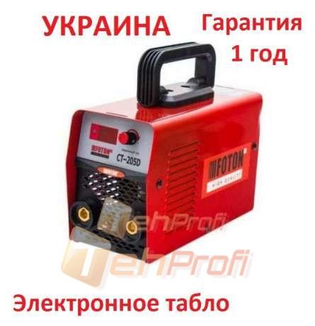 Инверторные сварочные аппараты цена украина стабилизатор напряжения для насоса водомет