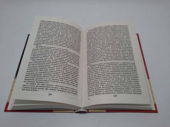 Фоліо ШБ СвітЛіт Гофман Малюк Цахес (Шкільна бібліотека), фото 2