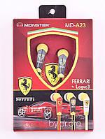 Наушники Monster Beats Ferrari