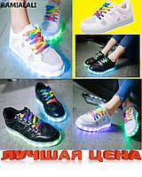 Светящиеся LED кроссовки Siumlation.