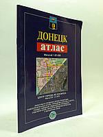 акАТЛ ІПТ Атласи міст Донецк (1:25 000) Донецьк