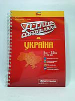 акАТЛ К Авто Україна (1:250 000) (пружина)