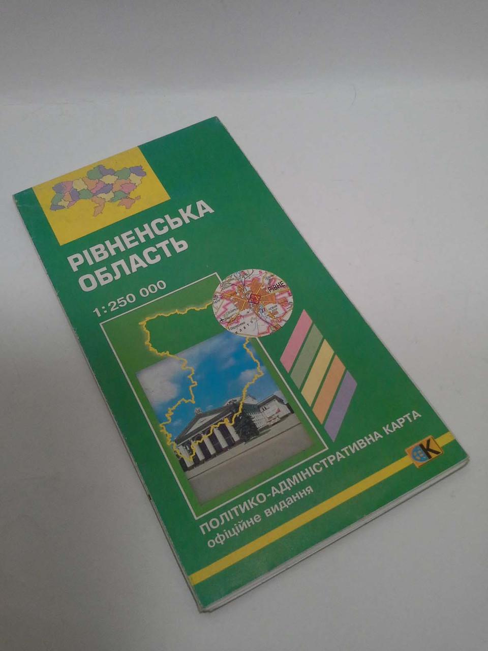 акКРТ До Авто (1:250 000) Рівненська обл Адміністративна авто Рівненська