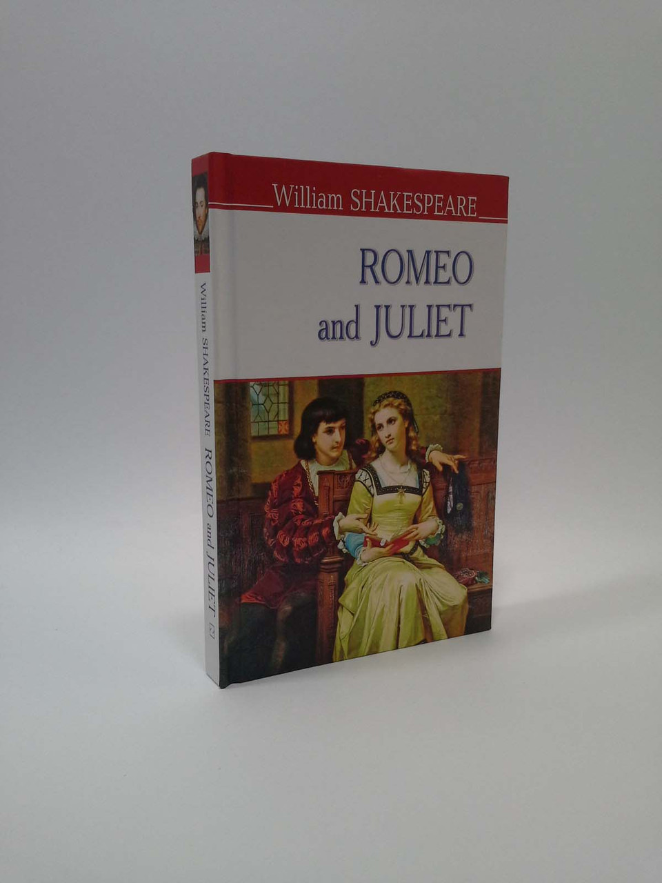 Знання Romeo and Juliet Ромео і Джульєтта Шекспір (ТВ)
