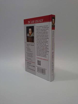 Знання Romeo and Juliet Ромео і Джульєтта Шекспір (ТВ), фото 2