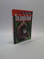 Знання The Jungle Book Книга джунглей Киплинг (МЯГКАЯ)